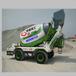 北京混凝土搅拌车中首重工水泥搅拌罐车定做价格