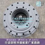 现代R110-7行走牙箱挖机齿轮箱工程机械配件挖掘机配件图片