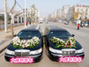 婚车商务租车就选武汉大唐朝租车各种豪华车型任你选