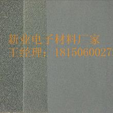 特價銷售泡沫金屬鎳網實驗科研泡沫鎳電池電解鎳網圖片