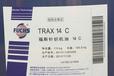 福斯FUCHSTRAX16BL高级针织机油纺织机润滑油