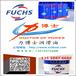 特价福斯LL-EP工业润滑脂FUCHSRENOLITLL-EP重负荷工业润滑脂