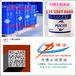特价福斯FN745/94耐水低温润滑脂FUCHSRENOLITFN745/94耐水低温润滑脂