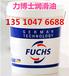 原装现货防锈油福斯FUCHSANTICORITBGI21-INA防锈油18L