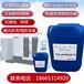科萊恩AntifrogenN防凍液科萊恩防凍液激光切割機防凍液原裝