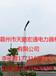 电力钢杆价格电力钢杆批发价格_电力钢杆图片