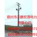 供应各种电力铁塔电力钢杆质优价廉