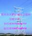 厂家供应电力钢杆电力杆塔设计