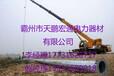 选择天鹏宏通电力钢杆是对电力部门安全施工的保证