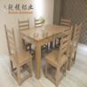价格优惠全铝家具定制全铝沙发批发全铝凳子全铝桌子