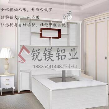 全屋装修全铝榻榻米,定制家具防潮不开裂的铝合金家具全铝床头柜