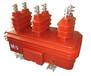 西安JLSZV-10干式三元件计量箱报价