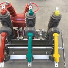 西安ZW32-12高压真空开关安装方式图片