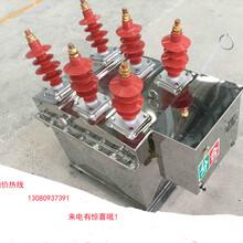 西安ZW8-12高压真空断路器价格图片