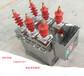 西安ZW8-12高压真空断路器质保一年