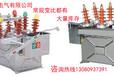 西安ZW8-12高压真空断路器资质