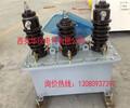 JLS-10油浸式组合互感器