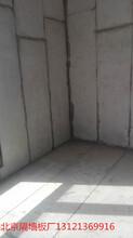 供应惠华轻质复合墙板施工工艺