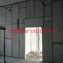 供应惠华全新2017轻质复合墙板新型墙体材料聚苯隔墙板性价比超高EP轻质隔墙板