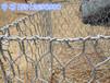 防汛雷诺护垫防洪格宾网垫抗冲刷挡水石笼网垫