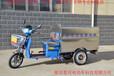 浙江淳安泰兴德利泰不锈钢电动环卫三轮电动环卫保洁车厂家直销