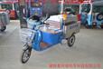 台湾台北泰兴德利泰不锈钢电动环卫三轮电动环卫保洁车量大从优