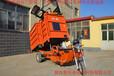 台湾屏东县泰兴德利泰自卸电动三轮电动环卫保洁车现货302