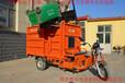 台湾台中泰兴德利泰自卸电动三轮电动环卫保洁车厂家301
