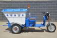 台湾新北市泰兴德利泰塑料保洁车电动环卫保洁车厂家301