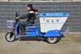 浙江杭州泰興廠家塑料電動保潔車電動環衛保潔車現貨376