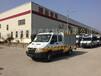 厂家直销HYD5044XXHCS依维柯五门救险车