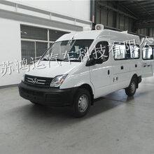 厂家直销SH5040XDWA2D5大通联通通信服务车