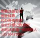 股权转让,固定资产评估,专业会计师团队上面服务135-1047-8231