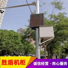 江西省贛州市供應太陽能10米熱鍍鋅交通監控立桿3米6米15米立桿圖片