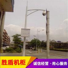 監控立桿不銹鋼監控桿小區監控桿2米3米3.5米4米5米球機槍機圖片圖片