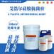 抗菌防霉防水除臭硅胶抗菌膏生产商硅胶抗菌膏供应商