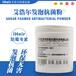 发泡抗菌剂PVC抗菌添加助剂艾浩尔抗菌剂品牌