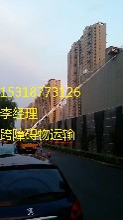 遵义云梯车28-45米,高空作业车,搬家搬运专用车,上蓝牌图片
