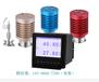 廣州切削液濃度自動測控系統