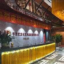 清代青花瓷器市场发展趋势