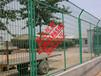 框架隔离栅场地隔离网小区围栏网铁路防护网厂家直销