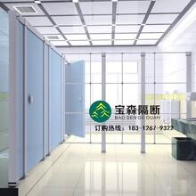 深圳厂家直销卫生间隔断防水防潮厕所隔板图片