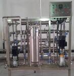 果蔬汁浓缩分离设备饮料浓缩分离设备膜浓缩提纯设备图片