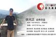 上海劳务派遣许可证资质办理