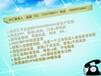 沈阳萨米特科技有限公司提供外汇理财金融投资产品