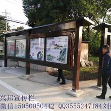 石家庄宣传栏,校园宣传栏,石家庄社区宣传栏生产厂家图片