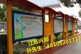 衢州市校园宣传栏厂家校园宣传栏宣传栏定制