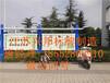 浙江宣傳欄,浙江杭州宣傳欄燈箱、江蘇興邦制造廠家