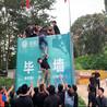 深圳盐田周边哪里有农家乐团建提升团队协作力的团建场地
