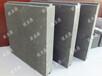 轻质墙板设备生产线厂家直销复合墙板设备
